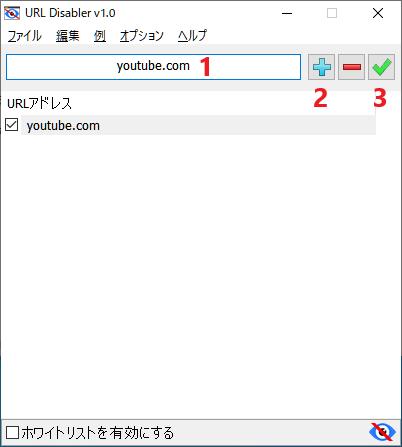 URL Disabler