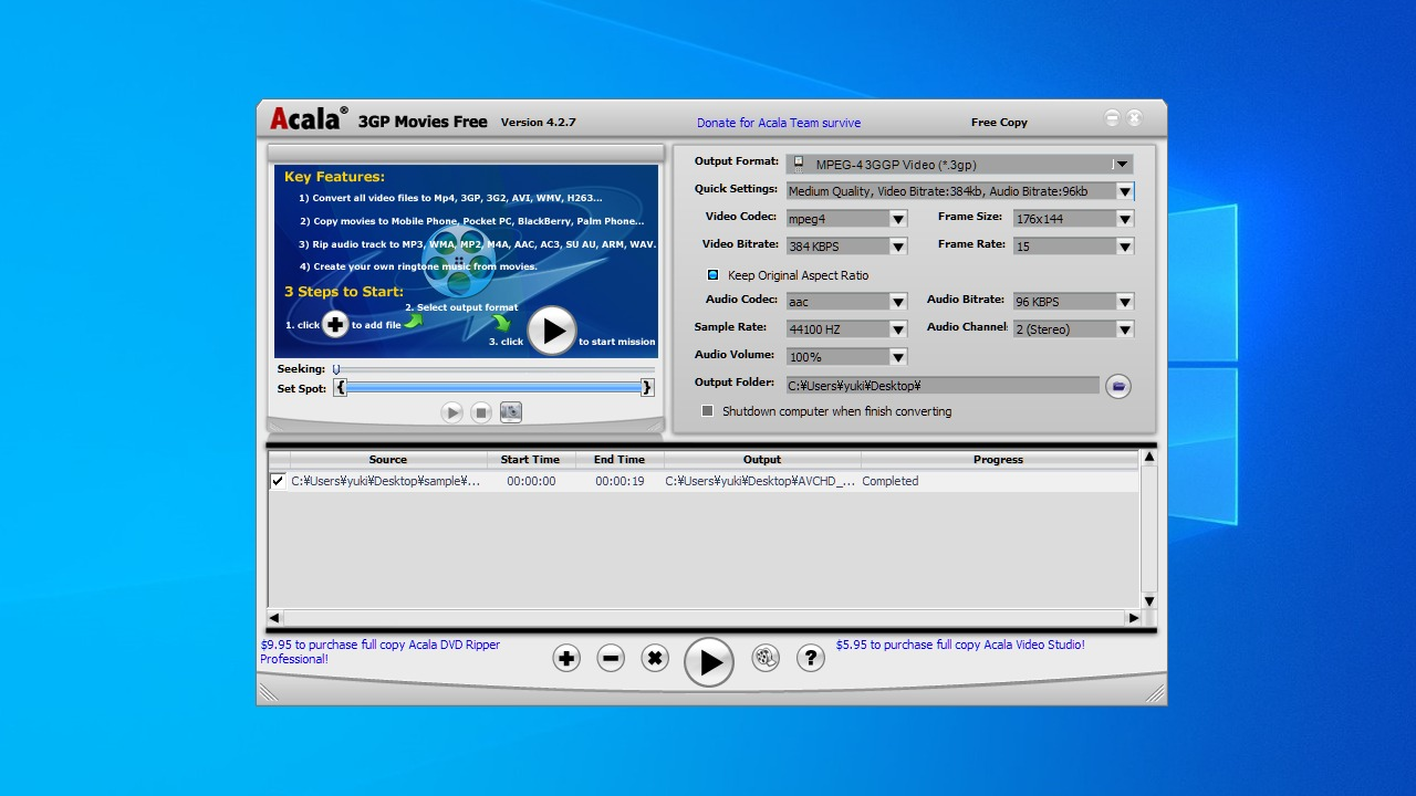 Acala 3GP Movies Free