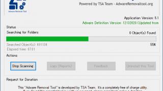 Adware Removal Tool by TSA