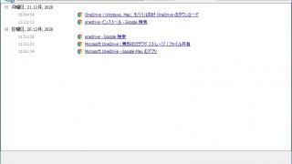 MiTeC Internet History Browser