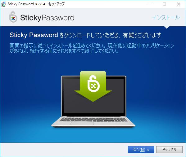 Sticky Password