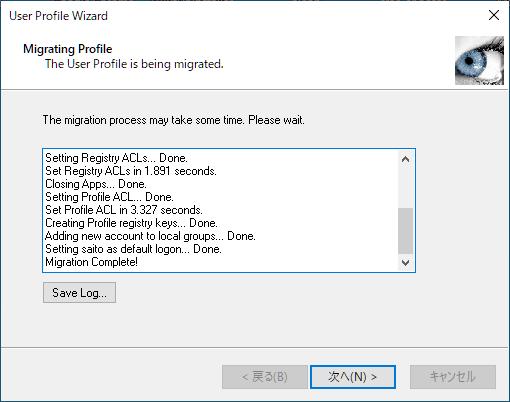 User Profile Wizard