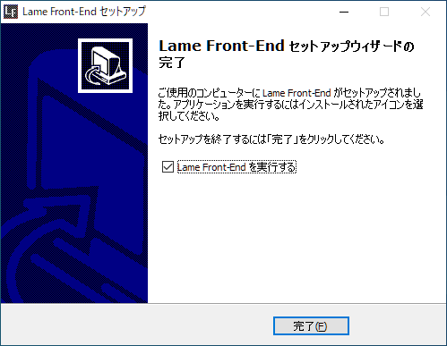 Lame Front-End