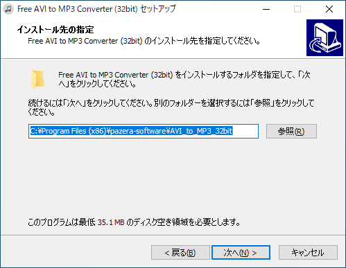 Pazera Free AVI to MP3 Converter