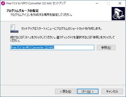 Pazera Free FLV to MP3 Converter