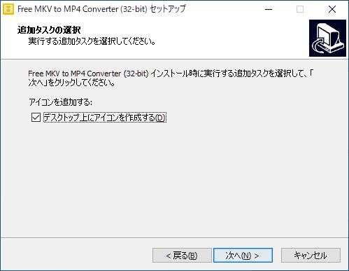 Pazera Free MKV to MP4 Converter