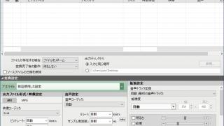 Pazera Free WebM to AVI Converter