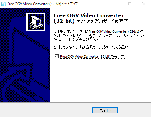 Pazera OGV Video Converter