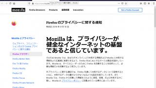 X-Firefox