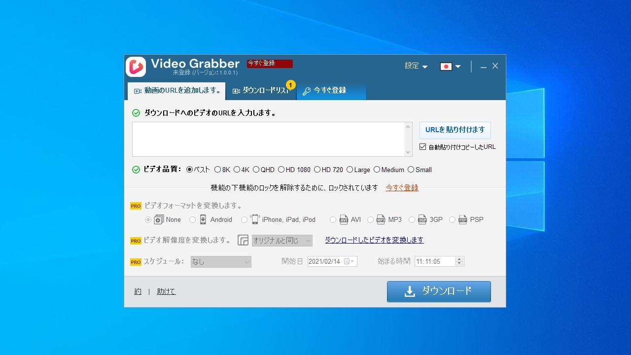 Auslogics Video Grabber