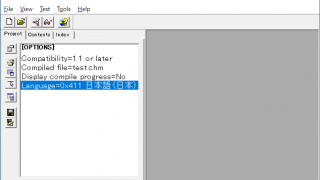 Microsoft HTML Help Workshop