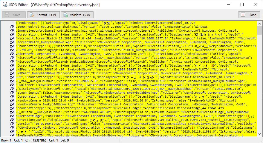 MiTeC JSON Viewer