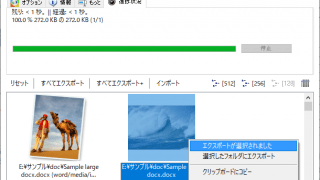 Office.Files.Images