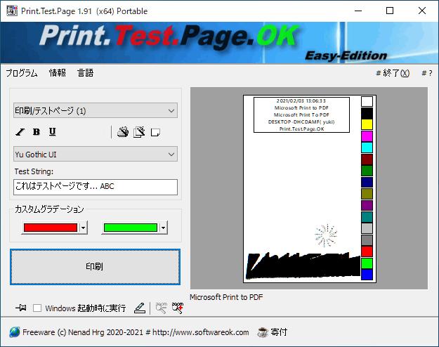Print.Test.Page.OK