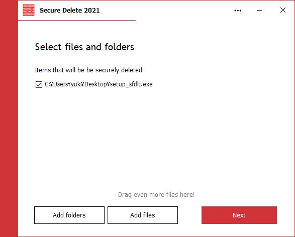 Secure Delete