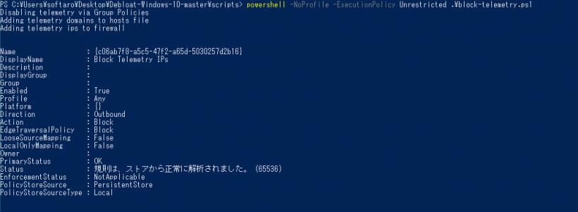 Debloat Windows 10