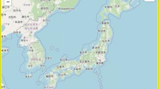 Earthquake Bulletin