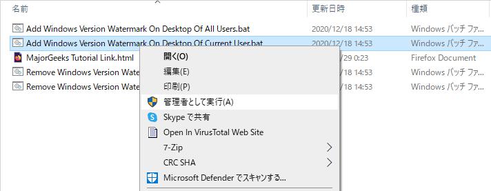 MajorGeeks Windows Tweaks