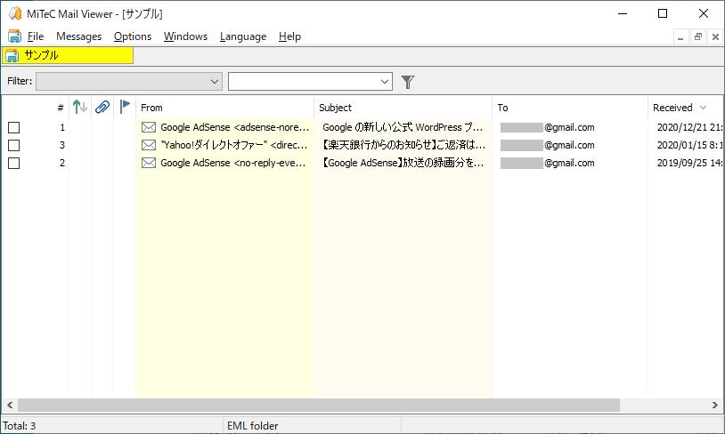 MiTeC Mail Viewer