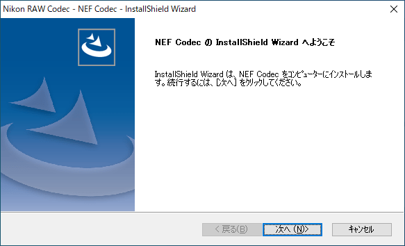 Nikon NEF Codec