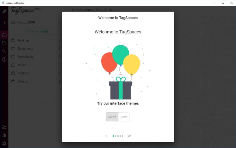 TagSpaces