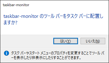 Taskbar Monitor