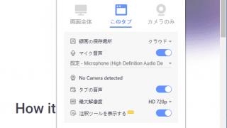 Awesome Screenshot & Screen Recorder