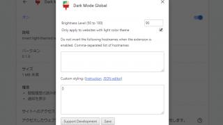 Dark Mode Global