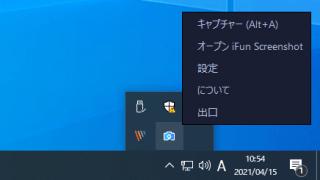 iFun Screenshot