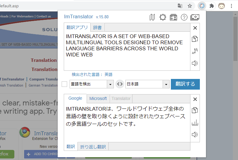 ImTranslator