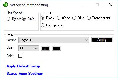Net Speed Meter