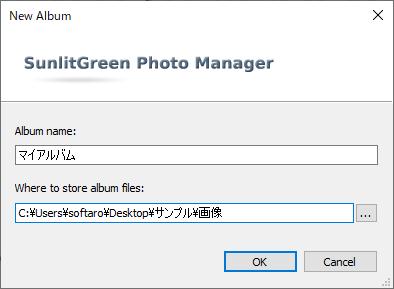 SunlitGreen Photo Manager