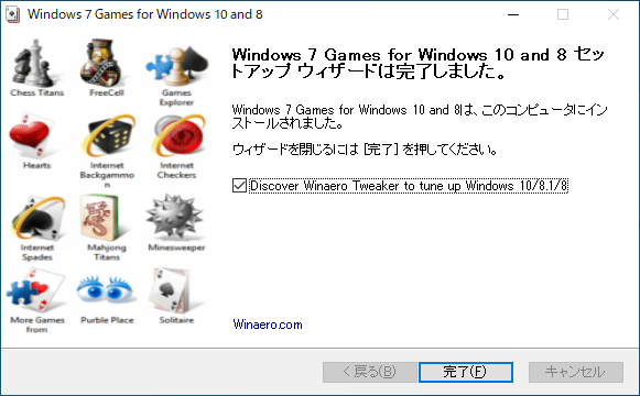 Windows 7 Games for Windows
