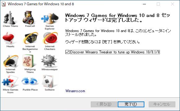 Windows 7 Games for Windows