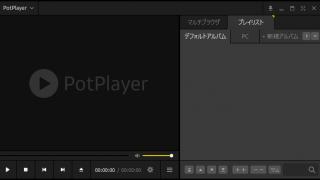 PotPlayer Portable