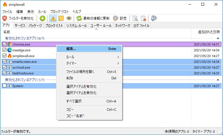 simplewall
