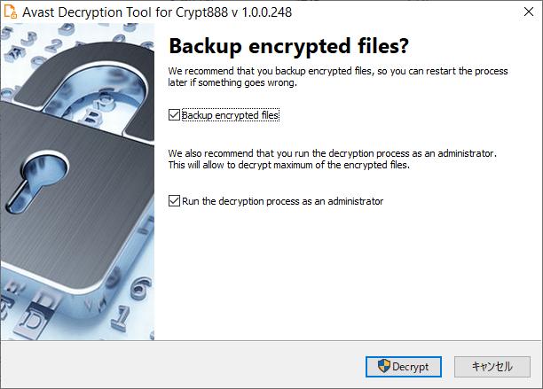 Avast Ransomware Decryption Tools