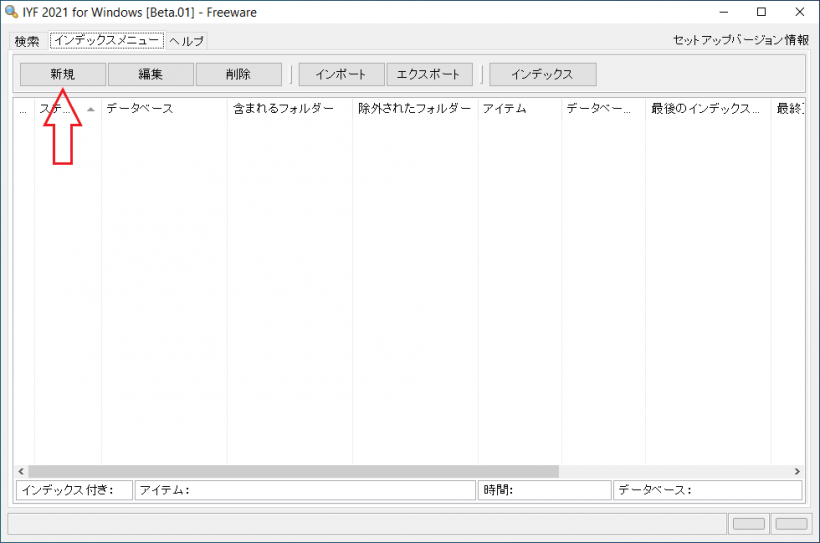 Index Your Files