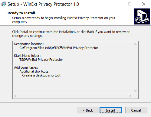 WinExt Privacy Protector