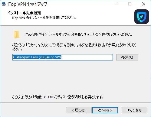 iTop VPN