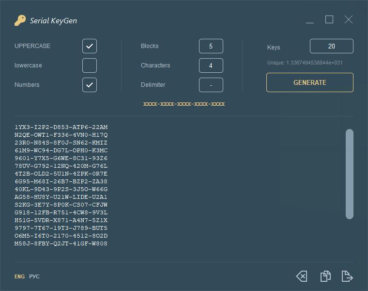 Serial KeyGen