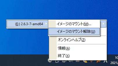 VirtualDVD