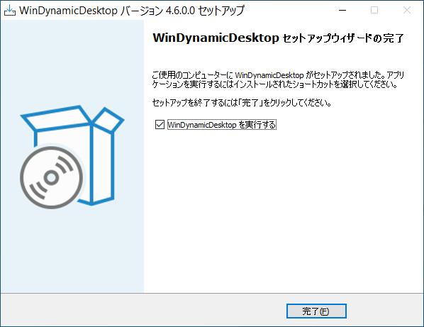 WinDynamicDesktop