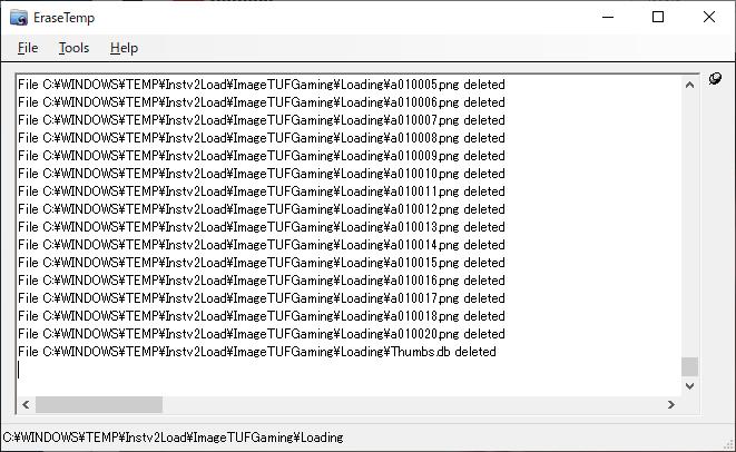 EraseTemp