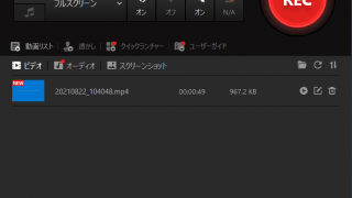 iTop Screen Recorder