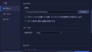 iTop Screenshot
