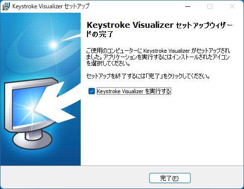Keystroke Visualizer