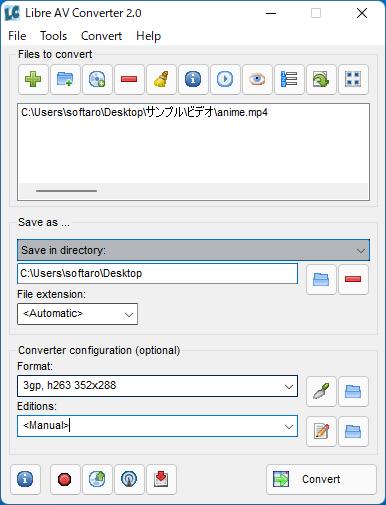 Libre AV Converter