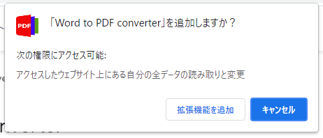 Smart PDF Converter