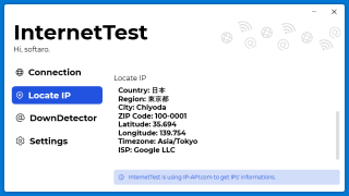 InternetTest